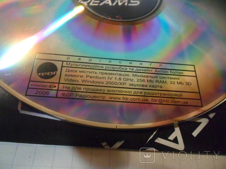 Диск сингл Dazzle Dreams - S.O.S. Песня фото интервью контакты, фото №5