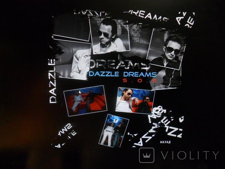 Диск сингл Dazzle Dreams - S.O.S. Песня фото интервью контакты, фото №9