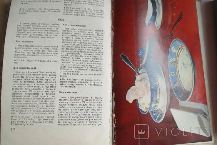 Три книги по кулинарии одним лотом, фото №4