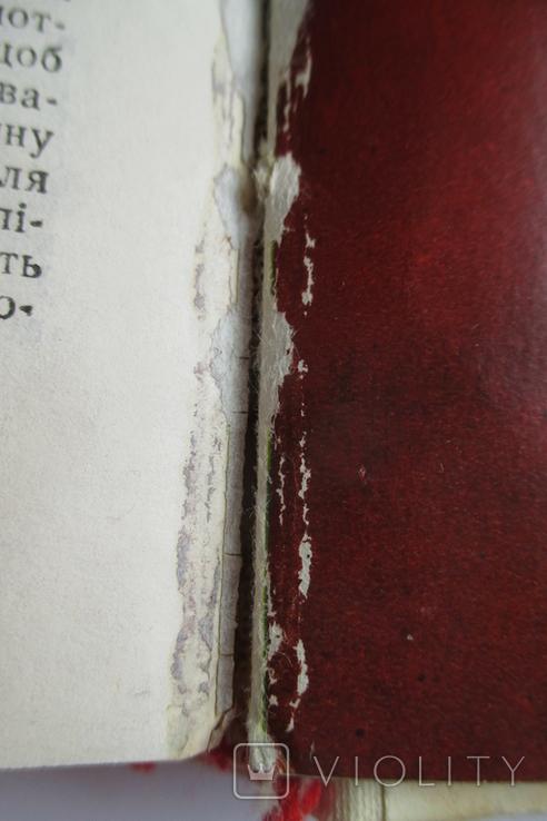 Три книги по кулинарии одним лотом, фото №5