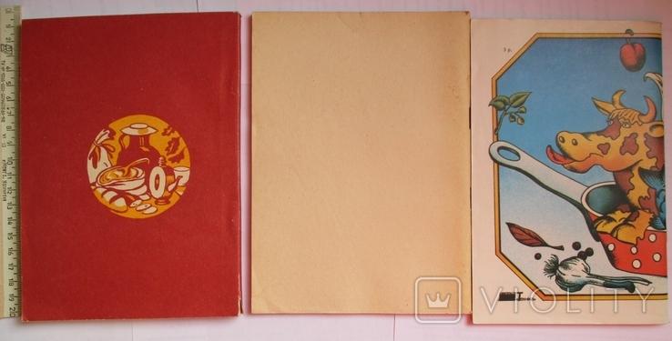 Животоки старины. Забытые рецепты. Три книги одним лотом, фото №7