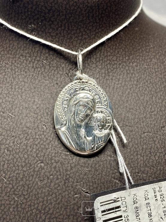 Серебряные подвески 11 штук, фото №5