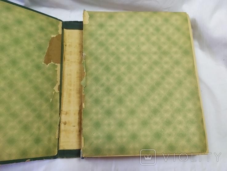 1959 Книга о вкусной и здоровой пищи, фото №4
