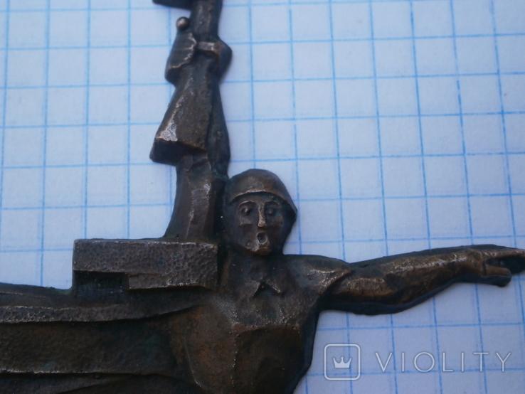Барельеф Солдат с автоматом ППШ СССР - Медь, фото №5