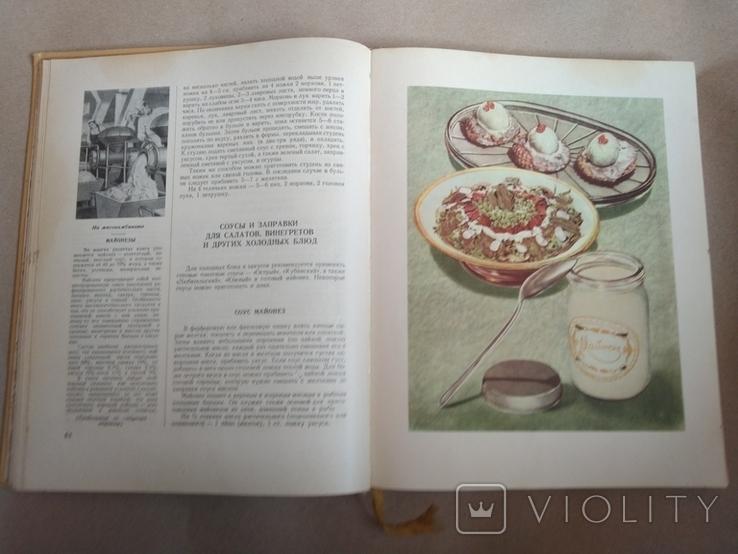 1963 Книга о вкусной и здоровой пище, фото №6