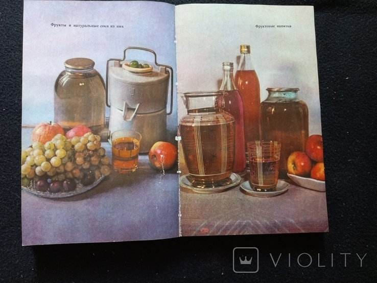 1975г Домашнее консервирование и хранения пищевых продуктов.Одесса.304с.Т.300 000., фото №7