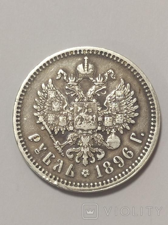 Рубль 1896 *, фото №2