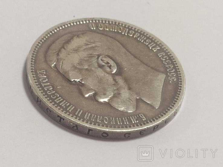 Рубль 1896 *, фото №8
