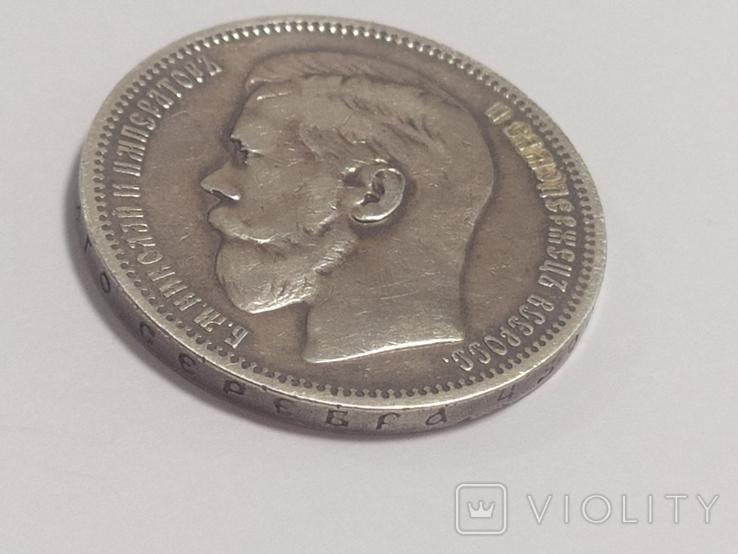 Рубль 1896 *, фото №10