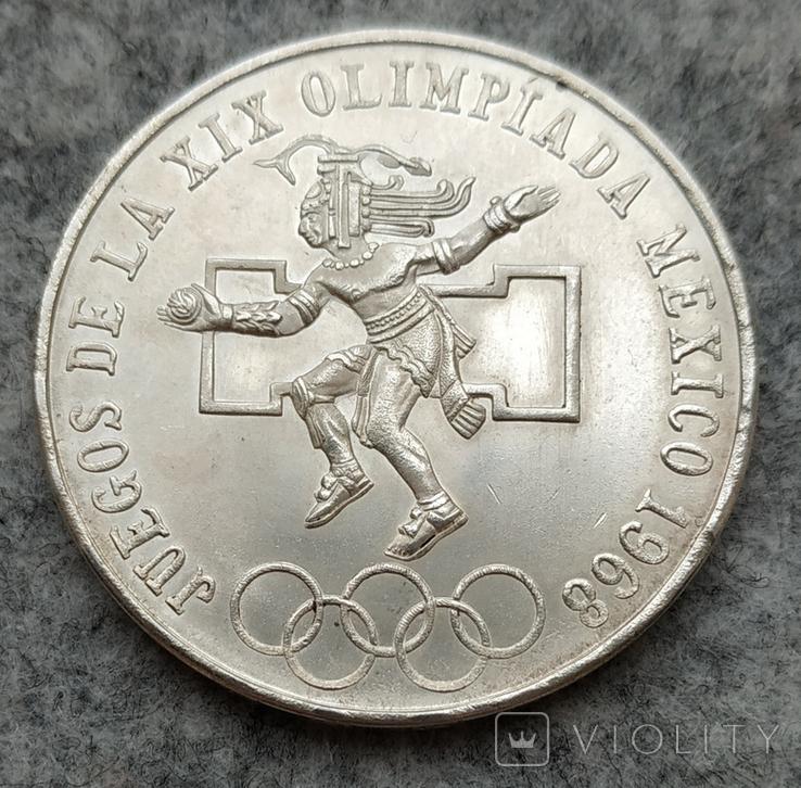 Мексика 25 песо 1972 серебро, фото №2