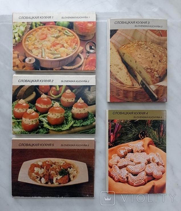 Словацкая кухня, фото №3