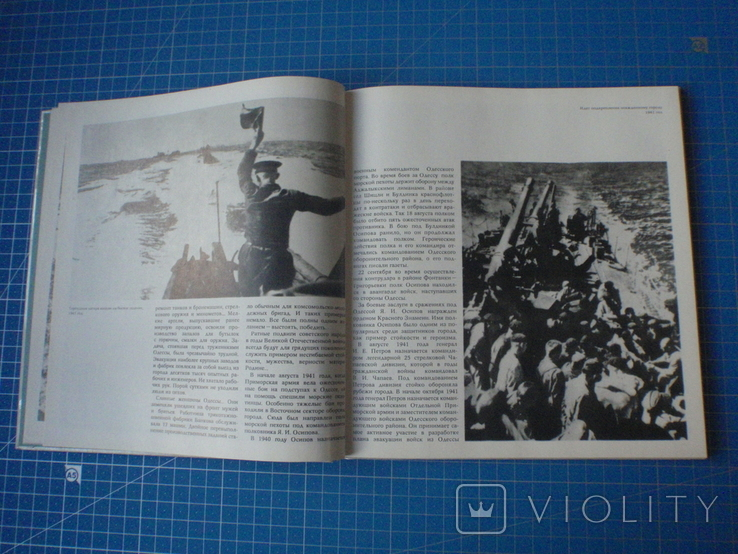 Фотоальбом. Одесса. 1975 год., фото №5