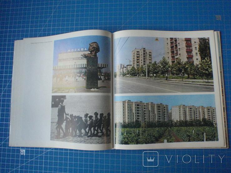 Фотоальбом. Одесса. 1975 год., фото №9