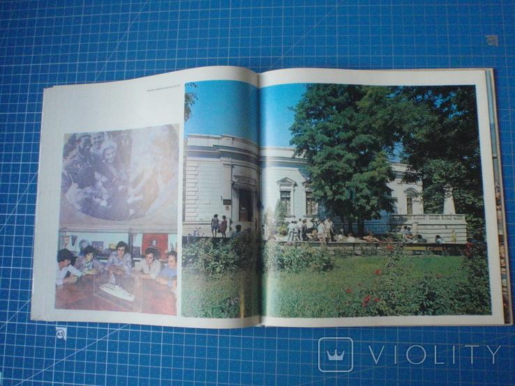 Фотоальбом. Одесса. 1975 год., фото №10
