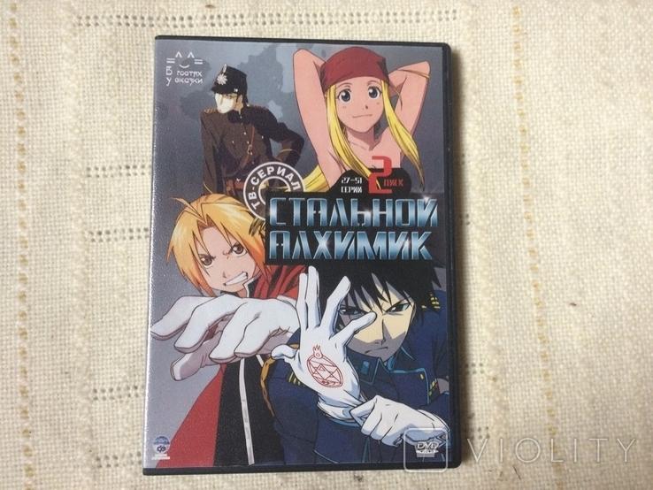 DVD диск аниме Стальной алхимик часть 2, фото №2