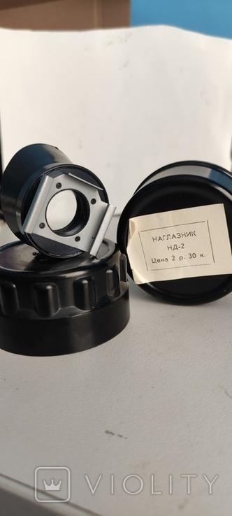 Наглазник НД-2 в футляре, фото №2