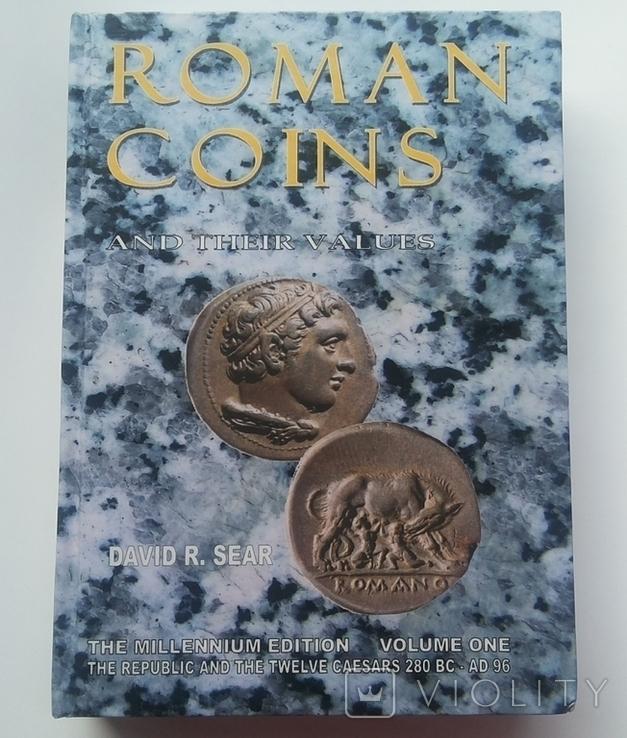 Римские монеты. Том І, репринт, фото №2