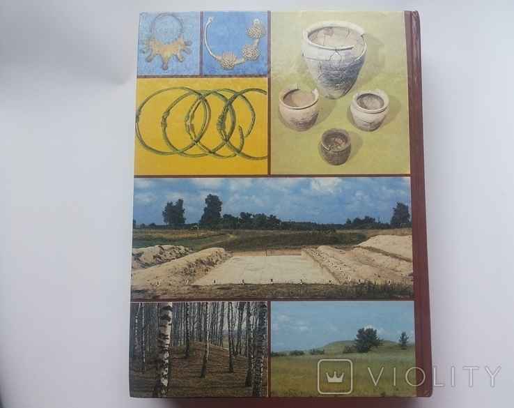 Археология и нумизматика Белоруссии, энциклопедия, фото №7