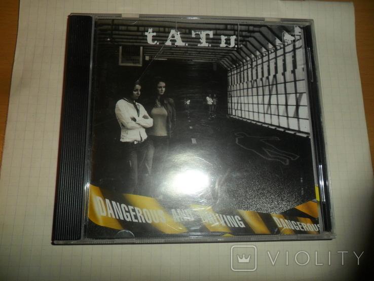 CD диск Тату - Dangerous and Moving T.A.T.U., фото №2