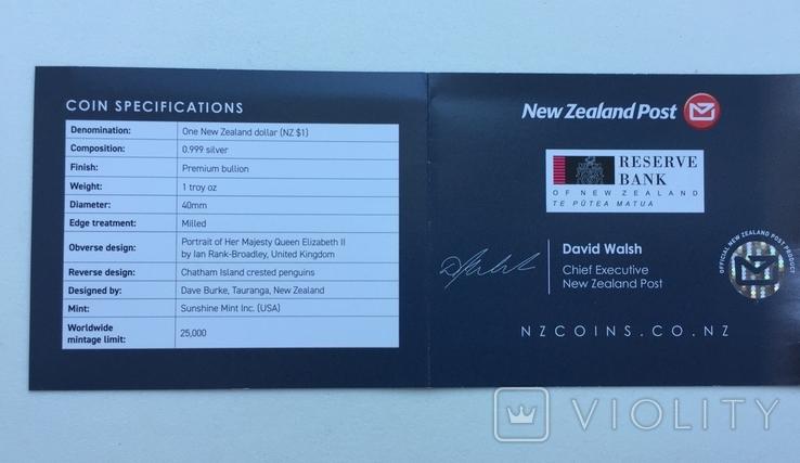 Хохлатый пингвин 2020 Новая Зеландия Фауна Сертификат, фото №6