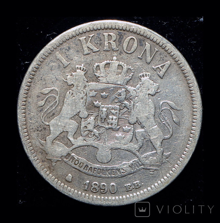 Швеция крона 1890 серебро, фото №3