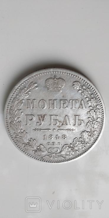Монета рубль 1848 СПБ HI vf-xf, фото №6