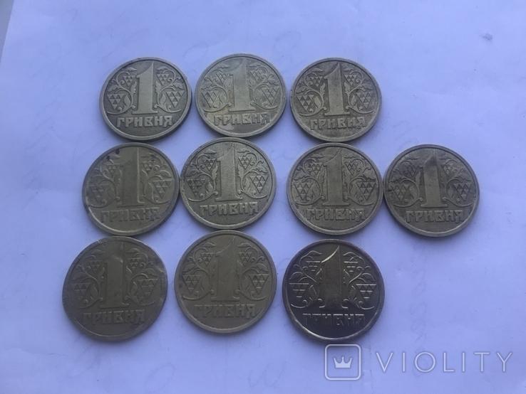 1 гривна 1996р 10 штук, фото №3