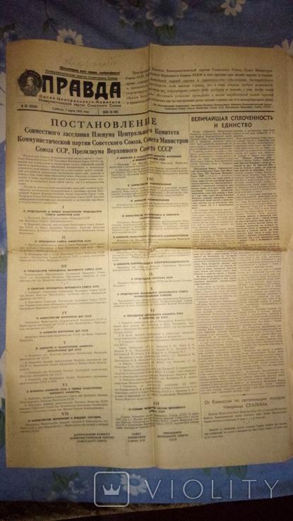Газета Правда 7 марта 1953 г. смерть Сталина, фото №2
