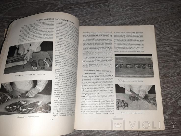 Кулинария 1959г книга о вкусной и здоровой пище, фото №4