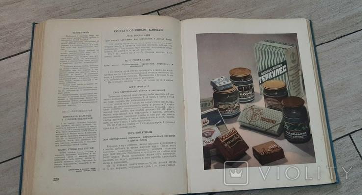 Раритетная Книга о вкусной и полезной пище, 1954г, фото №6