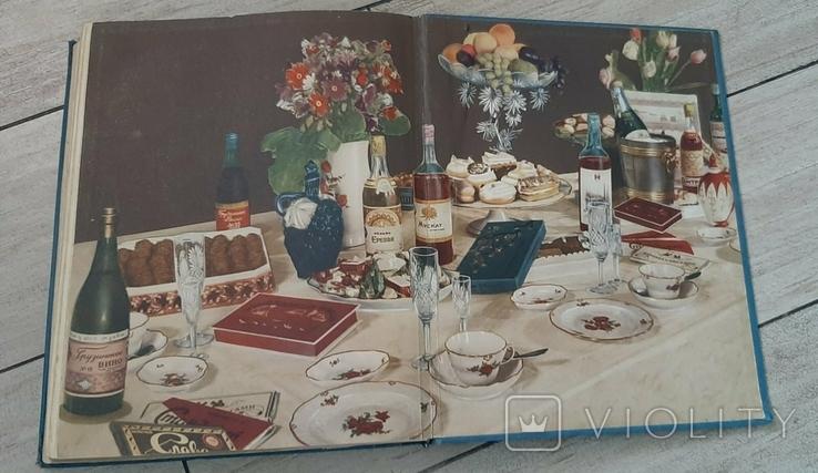 Раритетная Книга о вкусной и полезной пище, 1954г, фото №8