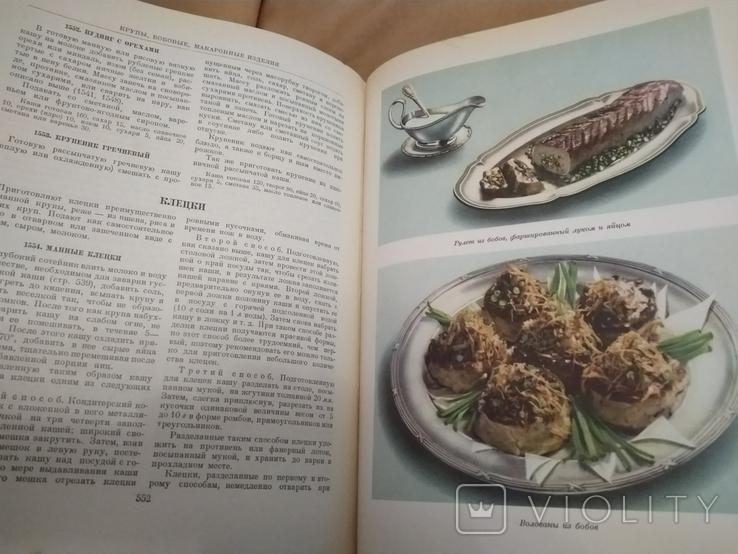 Кулинария Госторгиздат 1955 г., фото №6