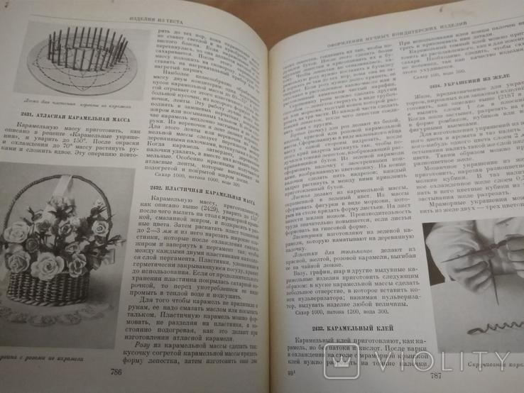 Кулинария Госторгиздат 1955 г., фото №7