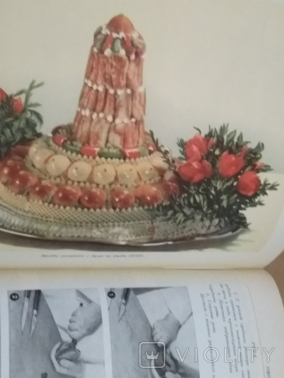 Кулинария Госторгиздат 1955 г., фото №8