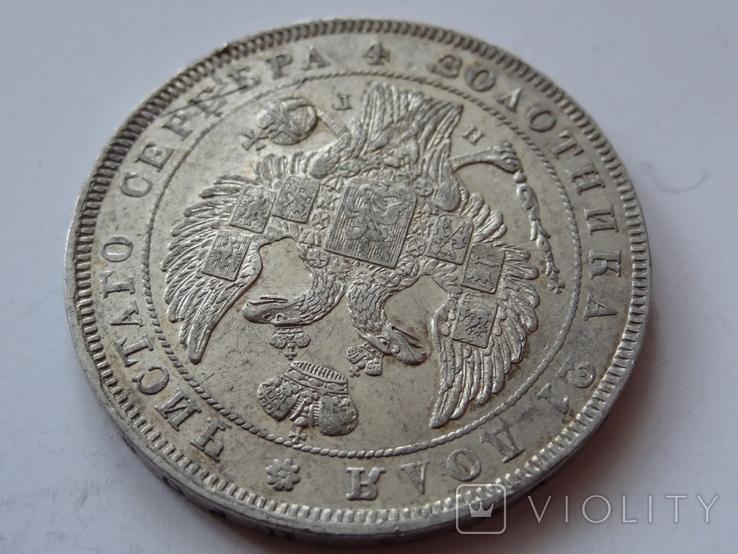 Рубль 1832, фото №5
