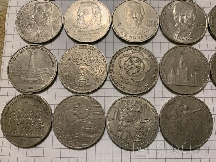 Лот рублей 25 шт, фото №5