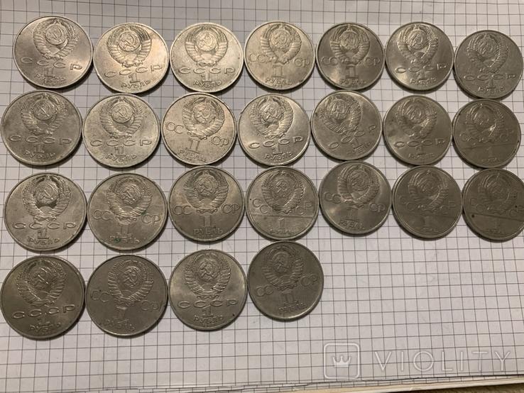 Лот рублей 25 шт, фото №6