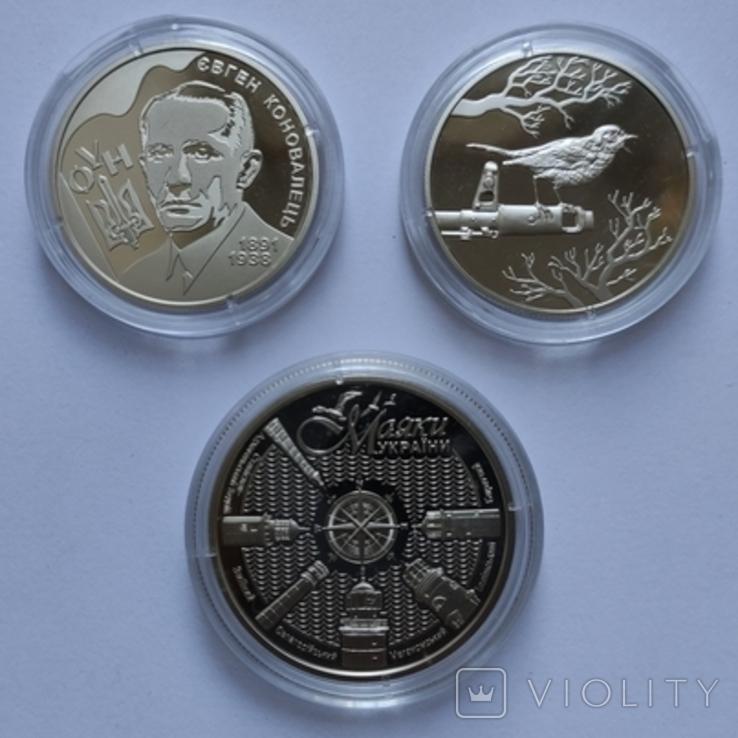 Лот пам'ятних монет 2021р.,3шт, фото №4