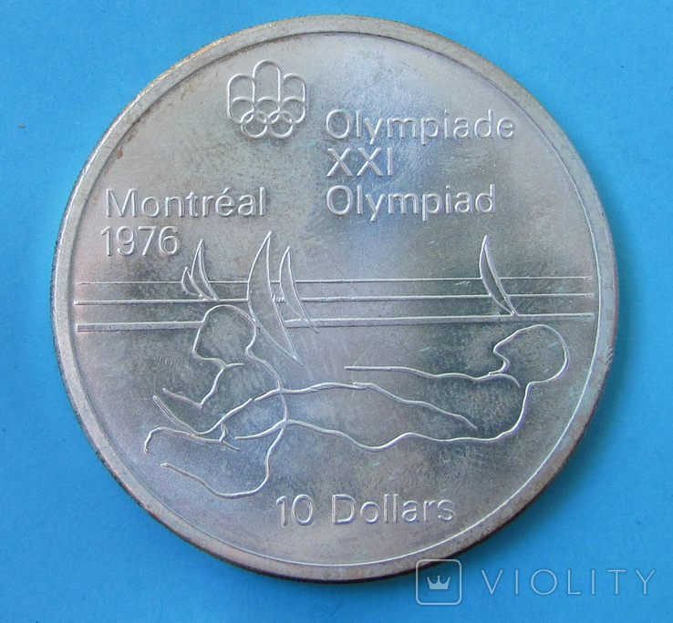 1975 Канада Серебро, 10 долларов Спорт, Олимпиада в Монреале s02, фото №2