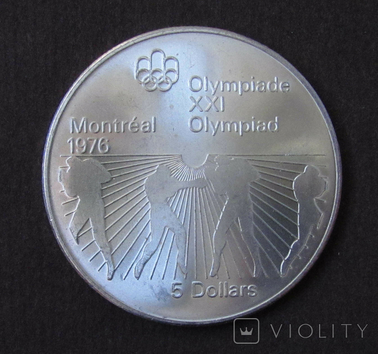 1976 Канада Серебро, 5 долларов Спорт, Олимпиада в Монреале s08, фото №2