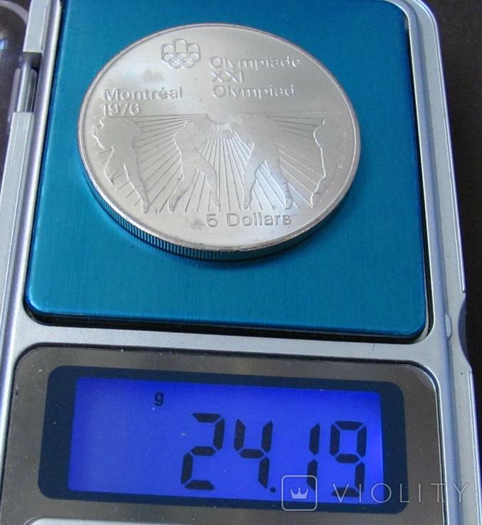 1976 Канада Серебро, 5 долларов Спорт, Олимпиада в Монреале s08, фото №4