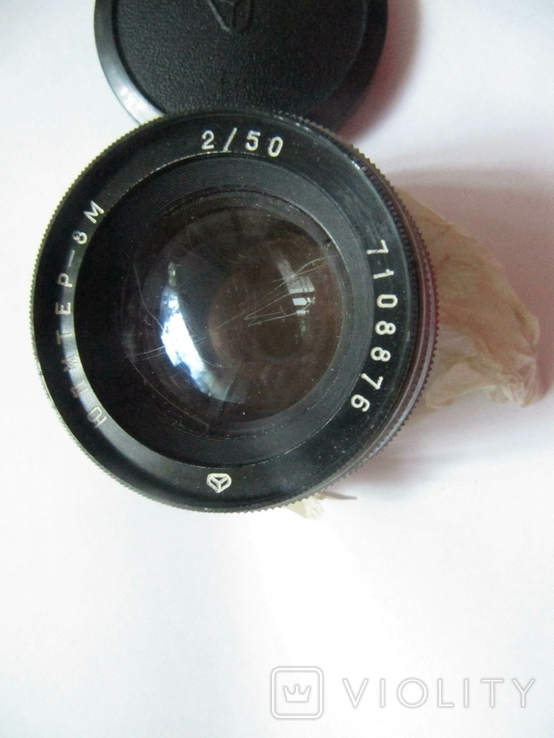 Юпитер 8, 3шт., фото №6