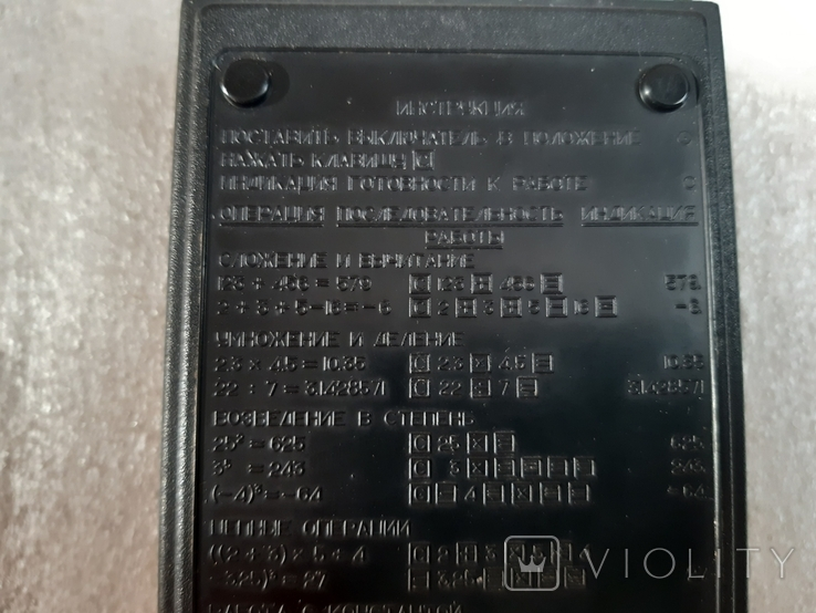 Микрокалькулятор Электроника Б3-24 г, фото №6