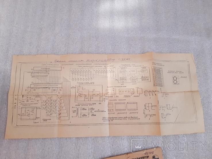 Микрокалькулятор Электроника Б3-24 г, фото №8