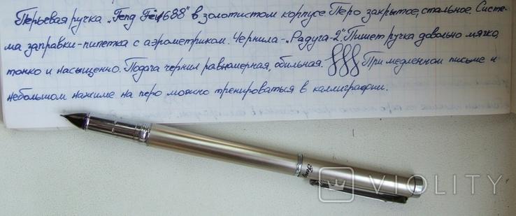 Перьевая ручка FengFei-1688 Пишет довольно мягко, тонко и насыщенно, фото №12