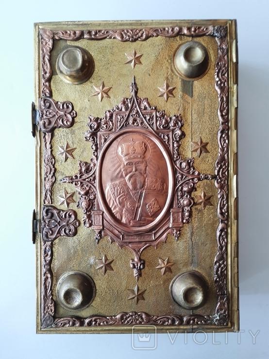 Евангелие 1854 г., фото №4