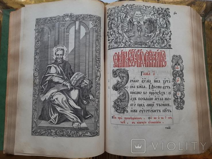 Евангелие 1854 г., фото №10