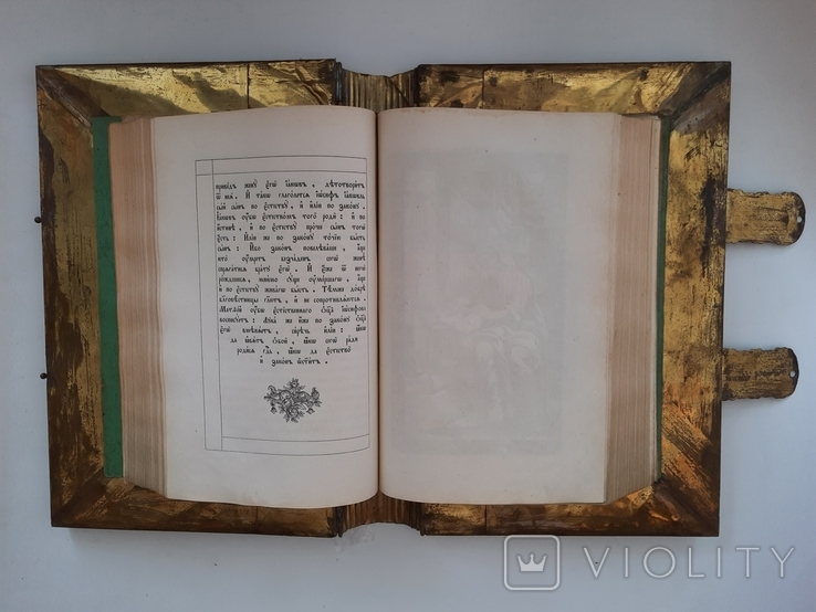 Евангелие 1854 г., фото №12