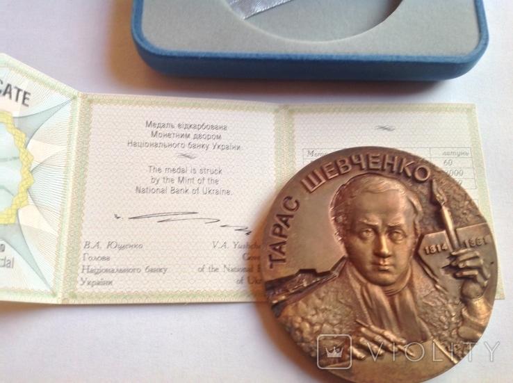 Медаль НБУ Т.Г.Шевченко, фото №2