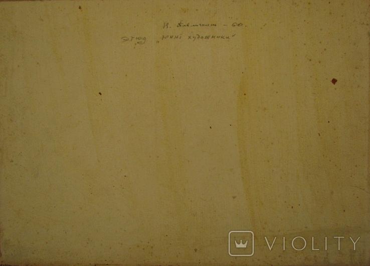 "В. Павлюченко "" Юнї художники "" 1960 р., фото №11"